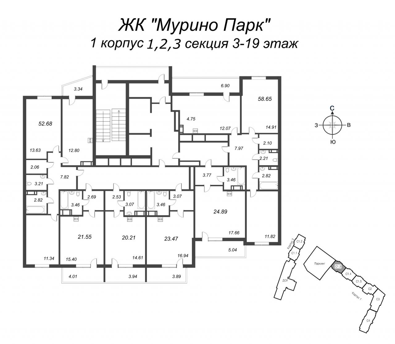 Жилой комплекс«Мурино Парк»
