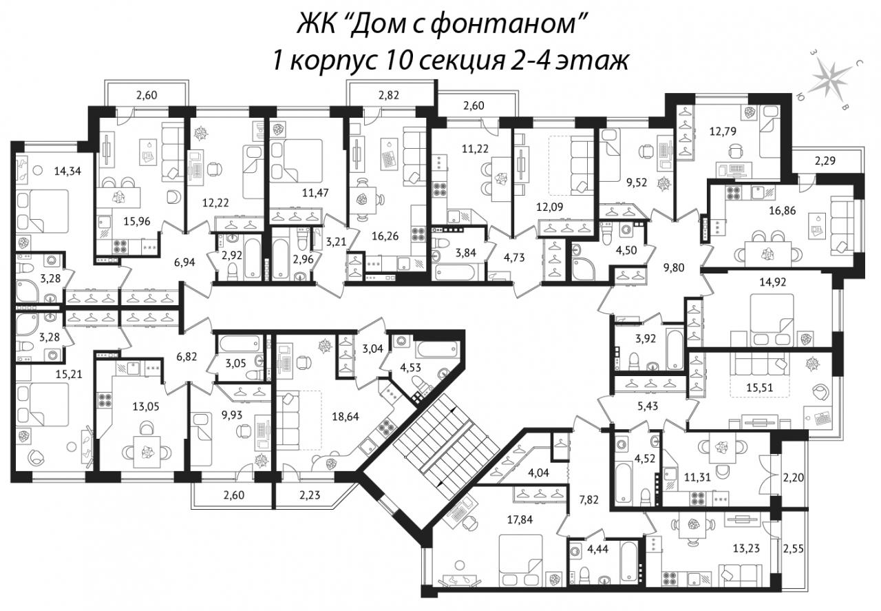 Жилой комплекс«Дом с фонтаном»