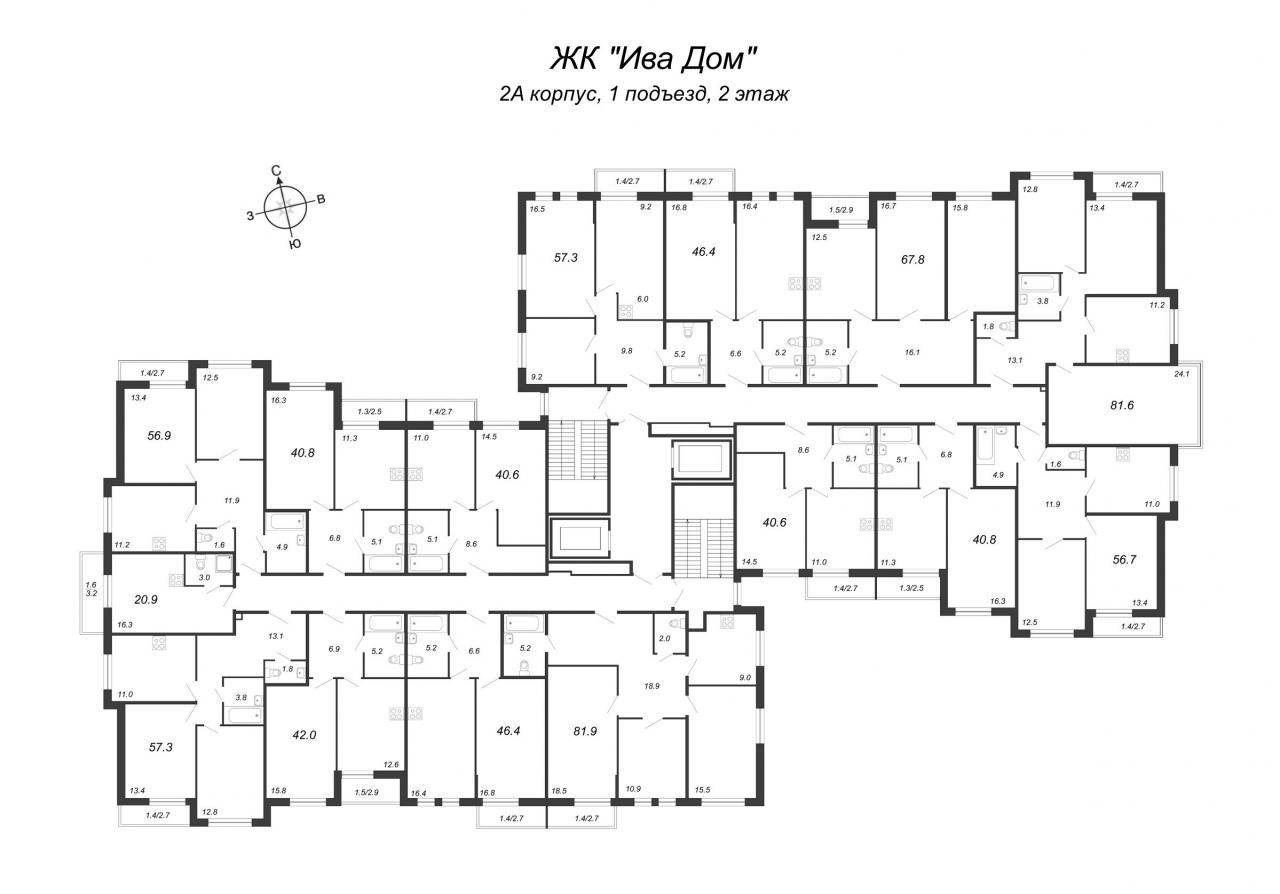 Жилой комплекс«Ива Дом»