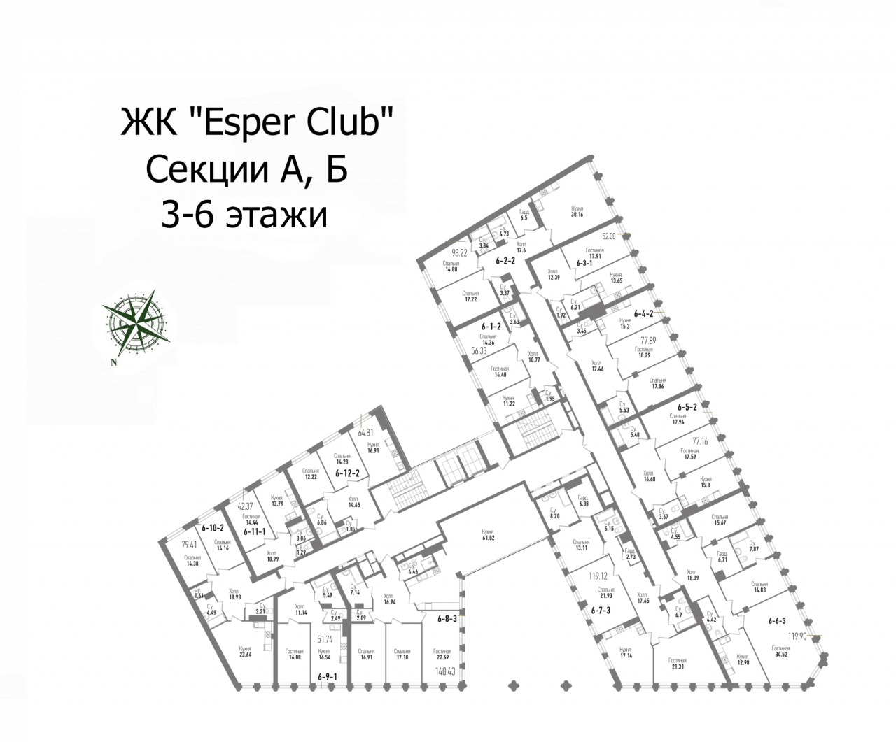 Жилой комплекс«Esper Club»