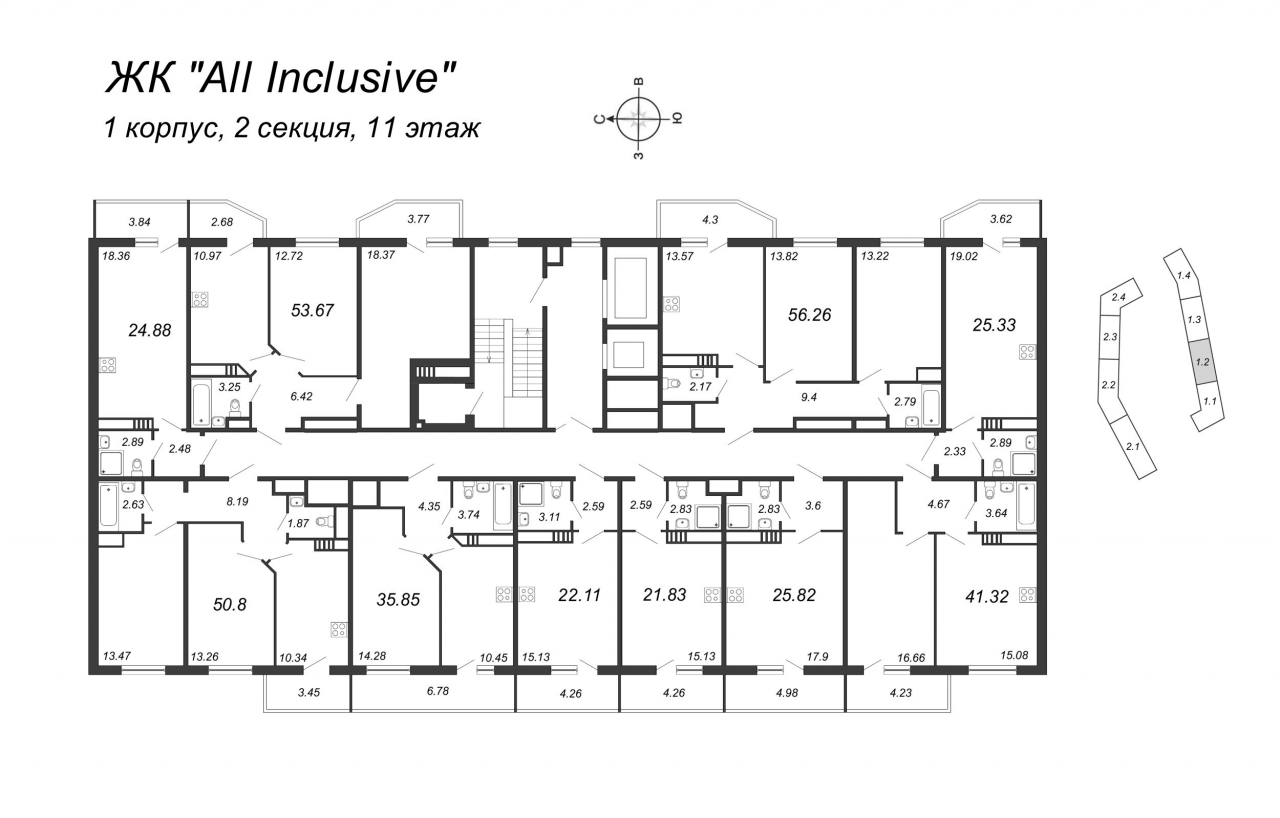 Жилой комплекс«All inclusive»