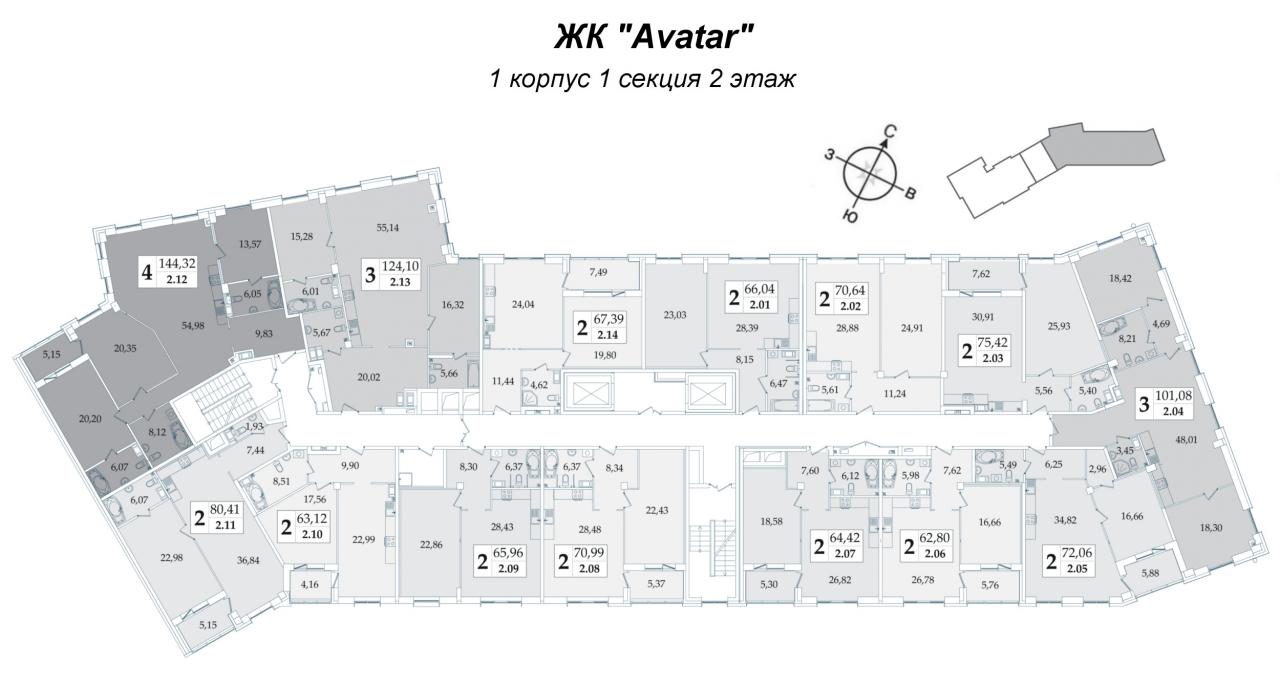 Жилой комплекс«Avatar»