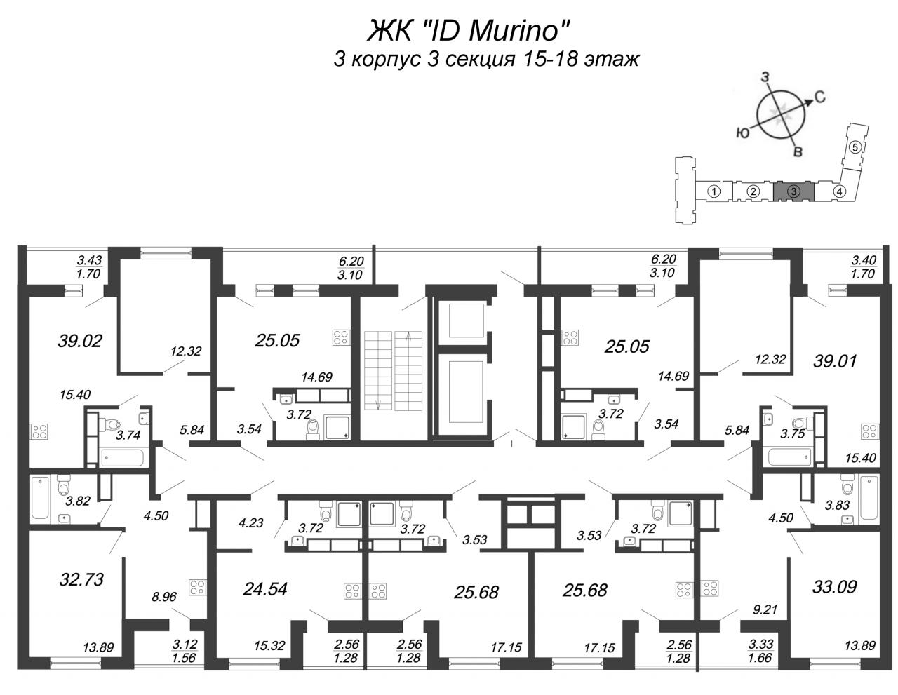Жилой комплекс«ID Murino»