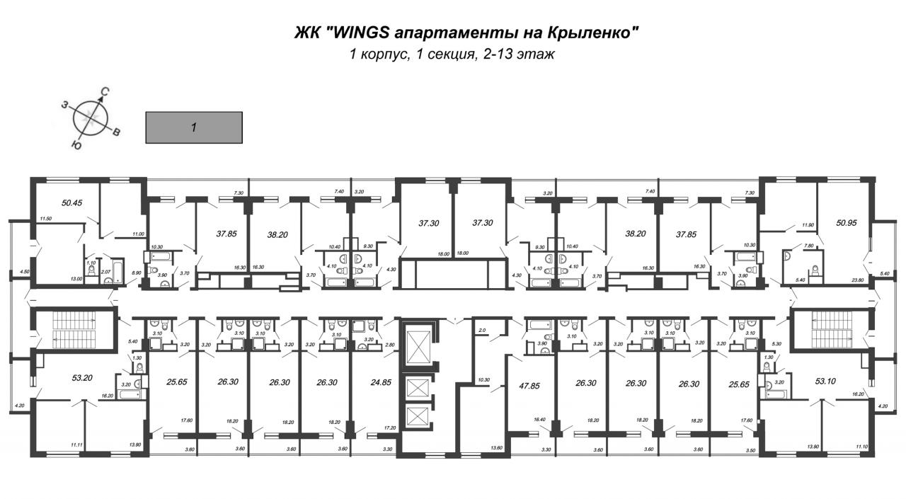 Жилой комплекс«WINGS апартаменты на Крыленко»