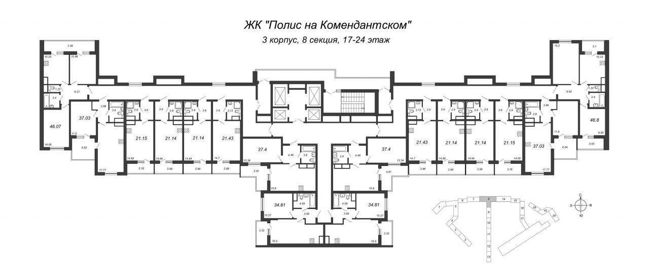 Жилой комплекс«Полис на Комендантском»