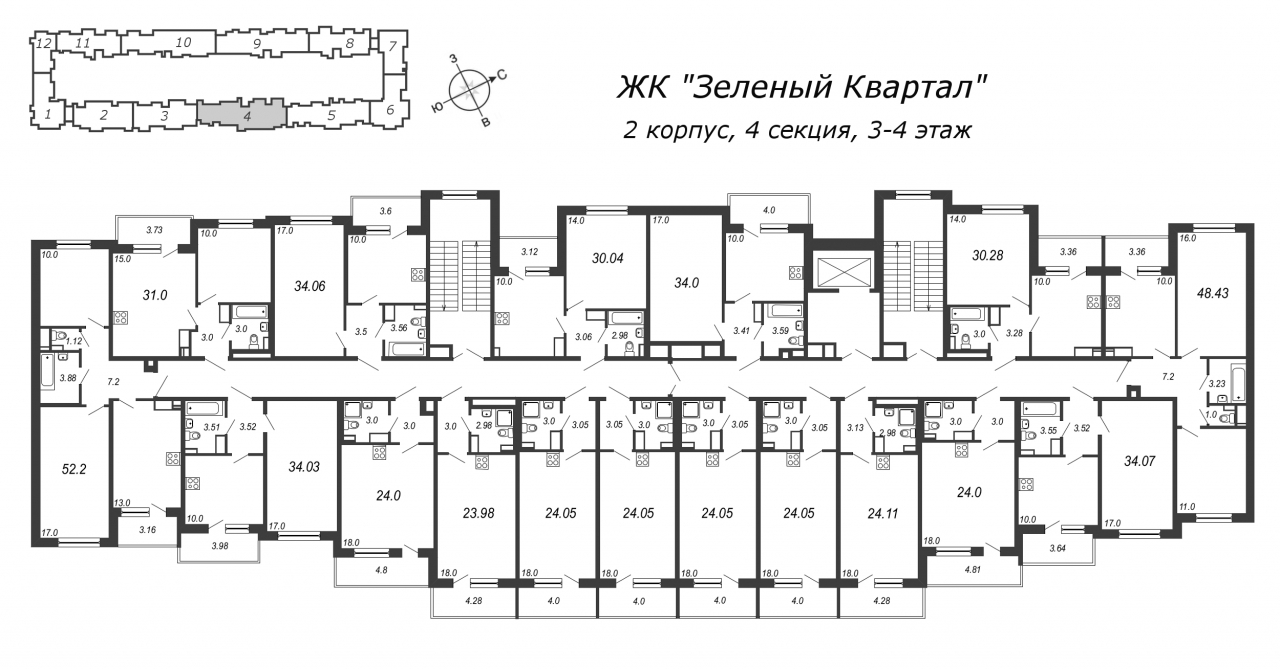Жилой комплекс«Зеленый квартал (Планетоград)»