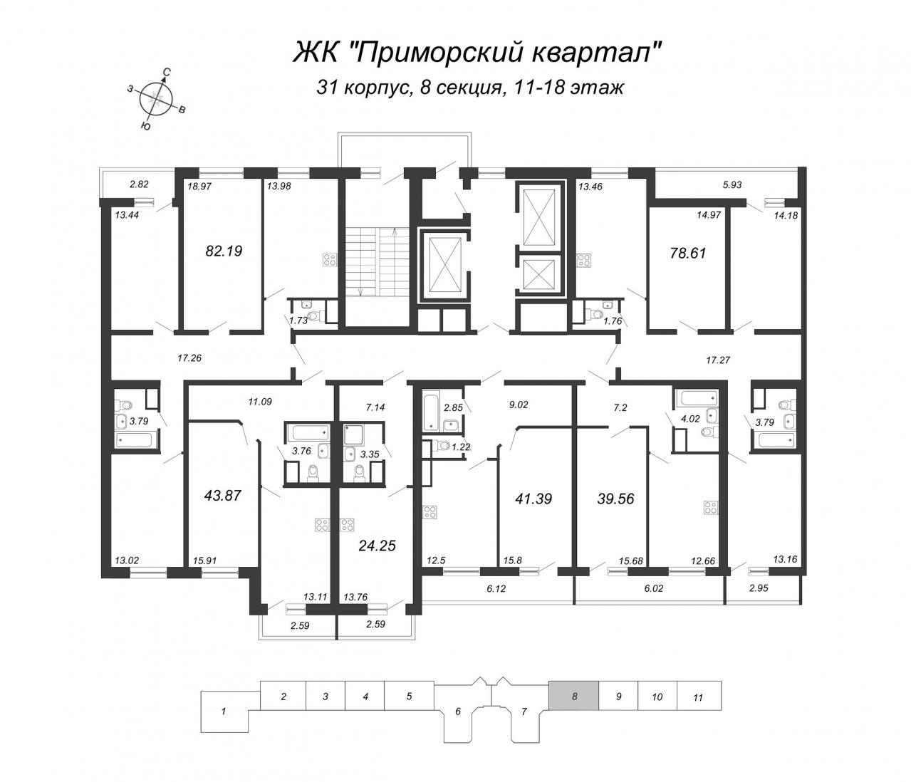 Жилой комплекс«Приморский квартал»