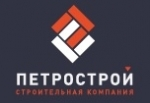 Петрострой